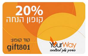 couponcode